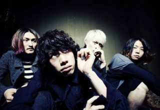 Be The Light – ONE OK ROCK