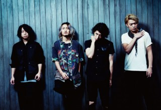 Mighty Long Fall – ONE OK ROCK