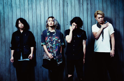 "ONE OK ROCK, ""Mighty Long Fall"""