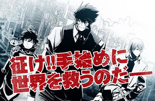 Teaser Trailer de Blood Blockade Battlefront – Do Mesmo Criador de Trigun